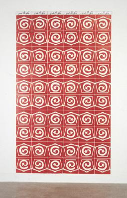 """המזל רודף אחריך, 1996, אקריליק על עץ לבוד, מידות משתנות (גודל היחידה 15 x 15 ס""""מ)"""